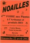 Noaillesplantes2012.jpg